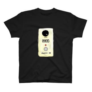 doutei 30 T-shirts