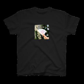 生きるSF巨乳のでんわにでるわ A T-shirts