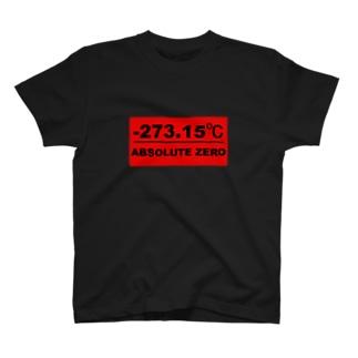絶対零度(赤プレートタイプ) Tシャツ
