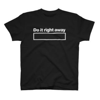 (白文字)さっさとやってしまえ!Do it right away T-shirts
