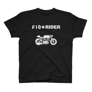 F10★ライダー T-shirts