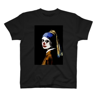 真珠の耳飾りのピエロ T-shirts
