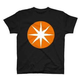 アークトゥルス【宇宙文明シリーズ】】 T-shirts