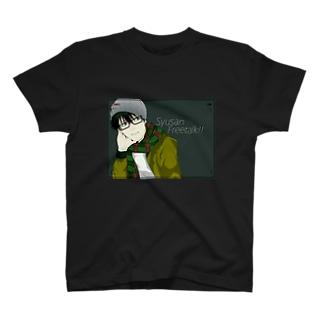 匿名しゅうさん、リアル画像 T-shirts