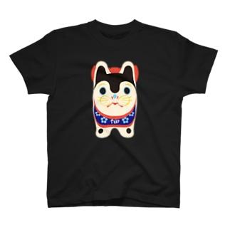 犬張り子 T-shirts