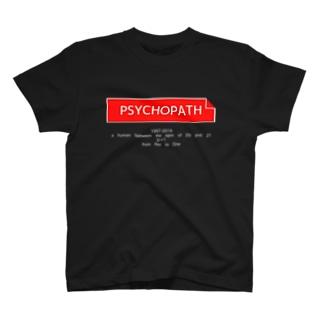 サイコパスTシャツ(白以外) T-shirts