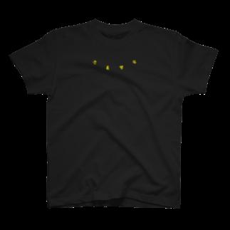 東海枯枝のCGSZ T-shirts