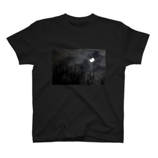 部分日食2019 T-shirts
