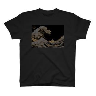 冨嶽三十六景 神奈川沖浪裏 T-shirts