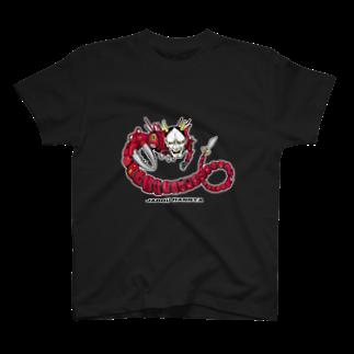 虎西ユウキの蛇胴般若 T-shirts