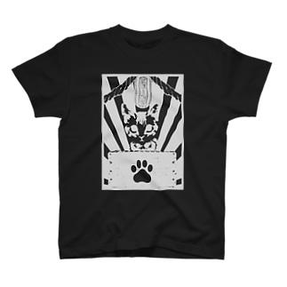 猫様を称えよ Tシャツ(黒) T-shirts