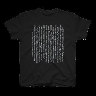 tahiの「かわいいだけじゃない私たちの、かわいいだけの平凡。」 T-shirts