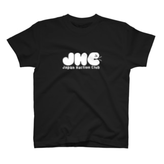 Japan Haction Club(白) Tシャツ