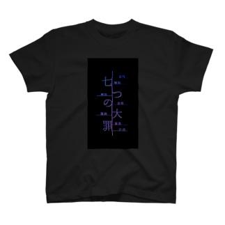 七つの大罪/NANATUNOTAIZAI T-shirts
