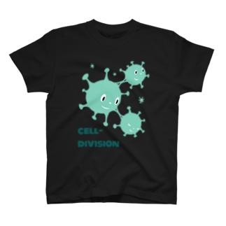 細胞分裂 T-shirts