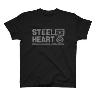 STEEL HEART 〜デフォルメピストンリング〜 T-Shirt