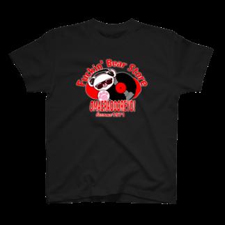 DigicharaShopの白いDJこぐま T-shirts