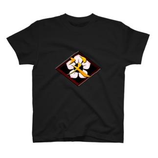 父ノ背中2019 T-shirts