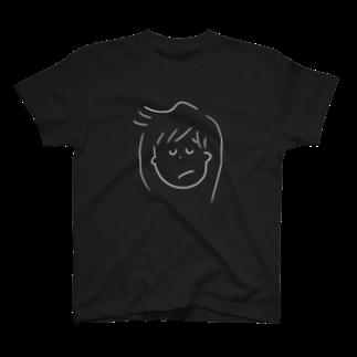 おすしこのねぐせちゃん T-shirts