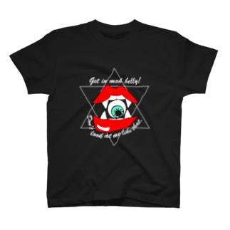 こっち見んな!たべちゃうゾ♡ T-shirts