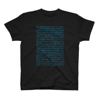 BOT,s tears -B- T-shirts