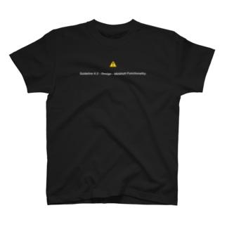 Guideline 4.2 (Alert) T-shirts