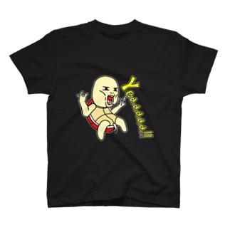 亀山泊 Yeaaaaa!! T-shirts