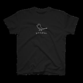 RAITA GOOD DESIGN SHOP⚡︎のまがたまちゃん T-shirts