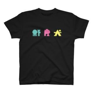 straypop T-shirts