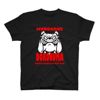 どろぬま T-shirts