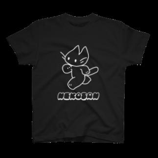 myFunctionのNEKOSANシャツ T-shirts