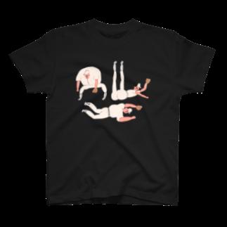 【 田 】の千本のノック! T-shirts