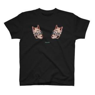 提供狐 T-shirts