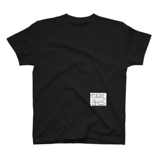 将棋 T-shirts