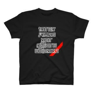 ACHSTPMAQS T-shirts