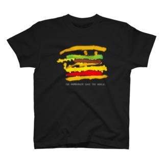 このハンバーガーは世界を救う ブラック対応 T-shirts