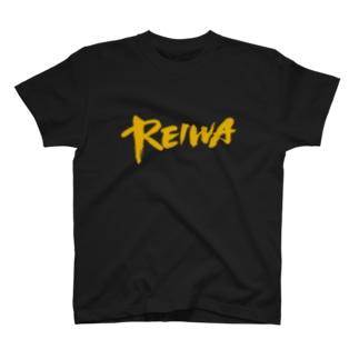 令和 REIWA(ワイルド)g T-shirts