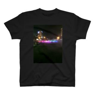 公園 T-shirts