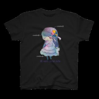 happy lifeの#yamikawaii系女子 紫ちゃん(仮)コンプレックスver T-shirts