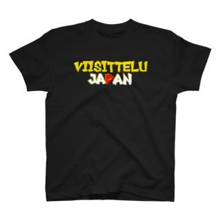 VIISITTELU T-shirts