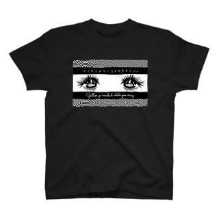 命短しはにかむ乙女眼。(■) T-shirts