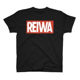 令和(REIWA) MARVEL風ボックスロゴ T-shirts