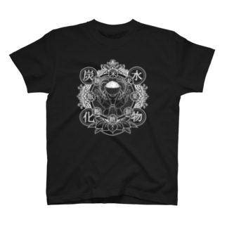 炭水化物(白線) T-shirts