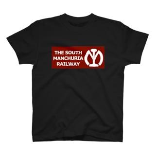 南満州鉄道_1 T-shirts