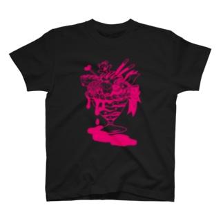 毒入りパフェ(黒い下心) T-shirts