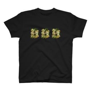 FLIP B 3つ T-shirts