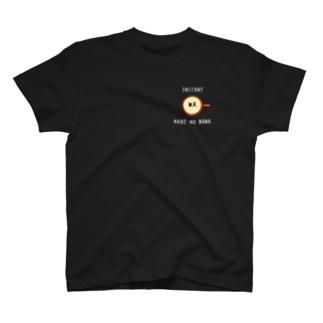 インスタントは鍋のまま T-shirts