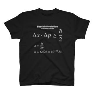 不確定性原理:量子力学:ハイゼンベルク:数式:物理学・科学・数学・学問 T-shirts