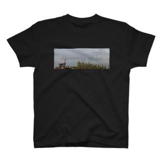 愛の発見2 T-shirts