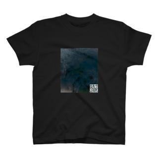 TEE 2019 T-shirts